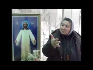 Отрок Вячеслав спас Челябинск от метеорита     ,http://vk.com/iisus_xristos_vo.slavy.xrista,покаяние,отец,брат,слава,Откровение,Писание,Мир,Грех,Благодать,Вера,Святость,освящение,Смерть,Иисус,Пастырь,Муж,Друг,Пророк,Священник,Царь,путь,он,она,они,фильм,Господь,Бог,Христос,знамение,чудо,чудеса,кино,видео,люди,человек,девушка,женщина,смотреть,спаситель,христианство,библия,молитва,евангелие,русский,чёрт,черти,бес,бесы,сатана,дьявол,ангел,ад,рай,огонь,вечность,гиена,1,2,3,4,5,6,7,8,9,0,10,11,12,13,1